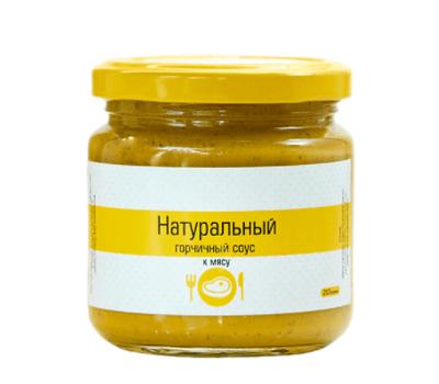 горчичи_к_мясу