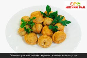 Фото - Жареные пельмени на сковороде