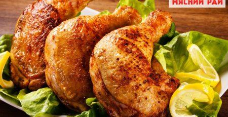 Как приготовить окорок куриный