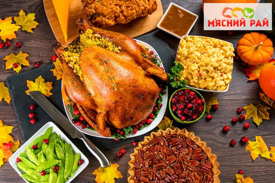 Как готовить индейку на день благодарения