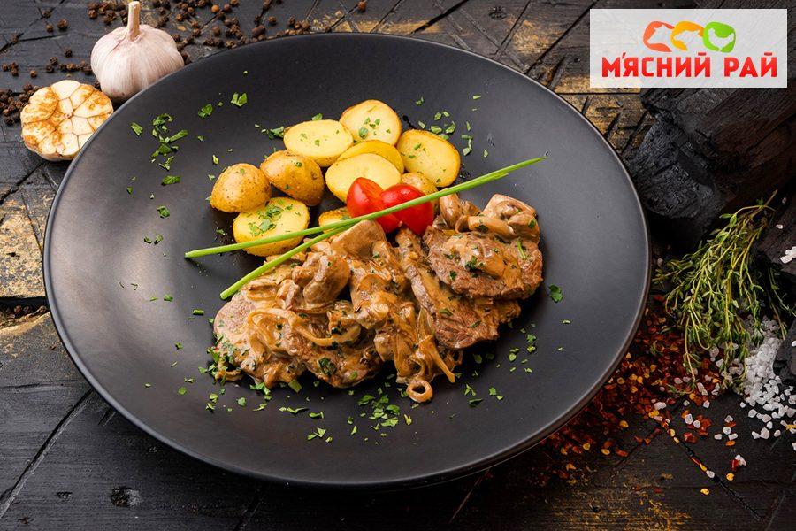 Фото - Бефстроганов из говядины: оригинальное блюдо к праздничному столу